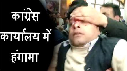 सुक्खू के समर्थन में कांग्रेस कार्यालय में बहा खून, जमकर चले लात-घूंसे और कुर्सियां