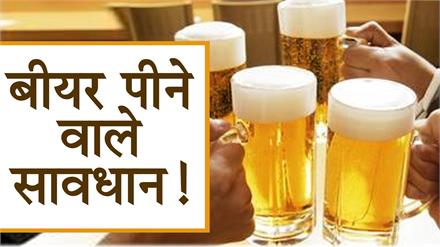 शराब ठेकों पर धड़ल्ले से बेची जा रही है Expiry Date की बीयर, Video वायरल