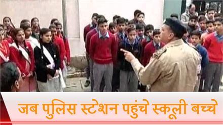 आखिर क्यों सुंदरनगर पुलिस स्टेशन पहुंचे स्कूली छात्र