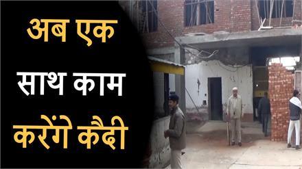 धर्मशाला जेल में बनेगा इंडस्ट्री ब्लॉक, DGP जेल को भेजा प्रपोजल