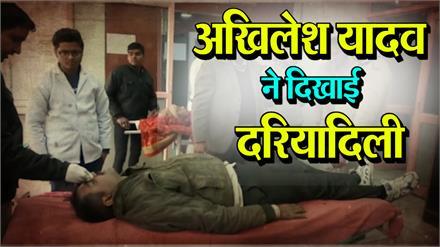 अखिलेश यादव ने दिखाई दरियादिली, सड़क हादसे में घायल व्यक्ति को अस्पताल में कराया भर्ती