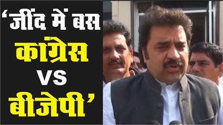हमारा मुकाबला BJP से, INLD व अन्य दल मुकाबले से हैं बाहर: Kuldeep Bishnoi