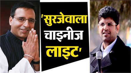 Surjewala चाइनीज लाइट..15 दिन बाद Kaithal भाग जाएगीः Dushyant Chautala