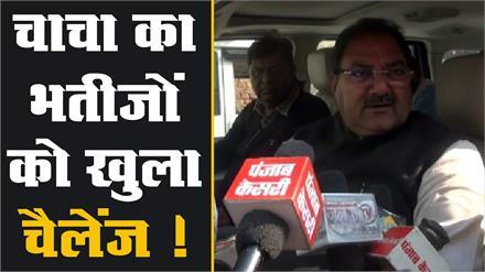 Abhay Chautala का Dushyant-Digvijay को खुला चैलेंज, कहा- अब उन्हें गुंडा कहकर दिखाएं