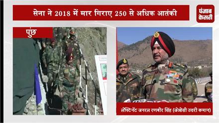 पाकिस्तान को मुंहतोड़ जवाब, 5 पाक सैनिक ढेर