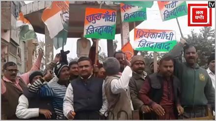 प्रियंका गांधी वाड्रा को बनाया गया कांग्रेस का महासचिव, कार्यकर्ताओं ने जगह-जगह मिठाइयां बांटी