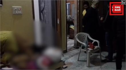 चंदौसी में ट्रिपल मर्डर, पुलिस इंस्पेक्टर की पत्नी, छोटे भाई और नौकरानी की गला रेत कर हत्या