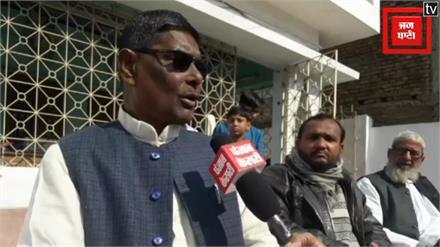 RJD के किस MLA ने पार्टी नेता  Raghuvansh Prasad Singh को ललकारा