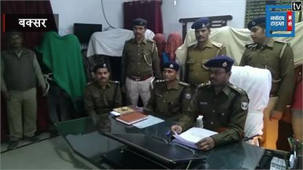बक्सर पुलिस की सफलता, अपराधिक गिरोह के दर्जन भर अपराधी गिरफ्तार