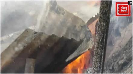नेपाली बस्ती में आग से मचा हड़कंप, झोपड़ियां जल कर ख़ाक