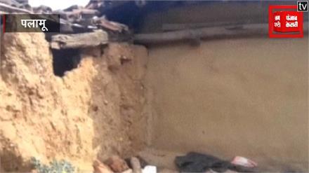 सरकारी योजनाओं को अधिकारी लगा रहे पलीता, बिरसा आवास के लाभुकों को नहीं मिली राशि