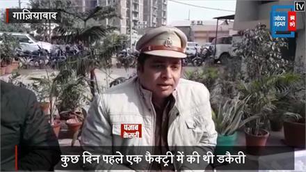 20 किलो चांदी और लाखों रुपए के साथ 6 शातिर बदमाश गिरफ्तार
