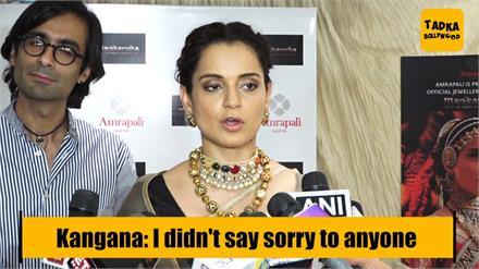 Kangana: I didn't say sorry to anyone