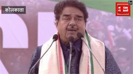 Election में Modi Ji फिर दिखाएंगे सपने-Shatrughan Sinha
