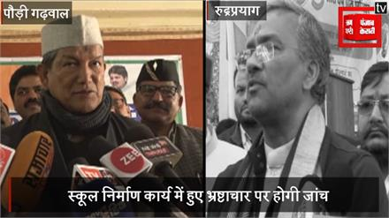 CM रावत ने कांग्रेस को करारा जवाब, बोले- 'कांग्रेस आखिरी दिनों में जप रही राम का नाम'