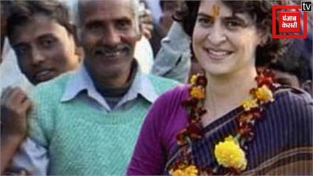 लोकसभा चुनाव से पहले कांग्रेस ने खेला बड़ा दांव, प्रियंका को बनाया कांग्रेस महासचिव