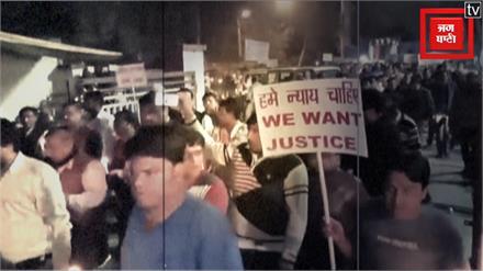 महिला के Murder के बाद भड़के बल्लभगढ़वासी, Candle March निकाल किया थाने का घेराव