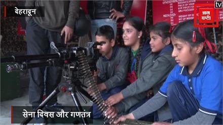 'Know Your Indian Army' कार्यक्रम का भव्य आयोजन, युवाओं में दिखा देशभक्ति का जज़्बा