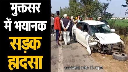 Accident में कारों के उड़े परखच्चे, 2 की Death