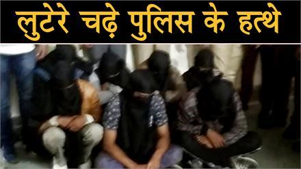 शातिर लुटेरे चढ़े पुलिस के हत्थे, दिल्ली के ज्वैलर से की थी लूटपाट