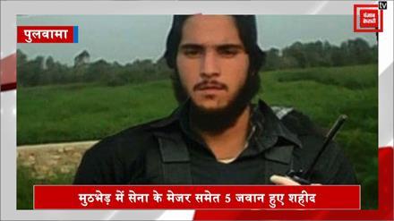 पुलवामा अटैक का बदला लेने के लिए Army ने झोंक दी ताकत, मेजर समेत 4 जवान हुए शहीद