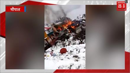 चौपाल के केलवी में आग का तांडव, 3 परिवारों के आशियाने राख