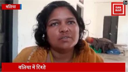 शर्मसारः मां ने की अपनी बेटी की हत्या, कबूल किया अपना गुनाह