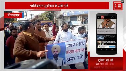 शहीद Maninder Singh को श्रद्धांजलि देने पहुंची Aruna