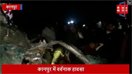 ट्रक ने कार को मारी भीषण टक्कर, शादी समारोह से लौट रहे परिवार के 5 लोगों की मौत