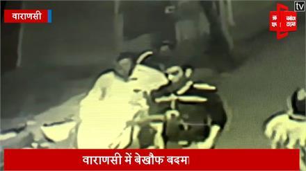 CM योगी के करीबी के घर के बाहर बदमाशों ने की फायरिंग, CCTV में कैद