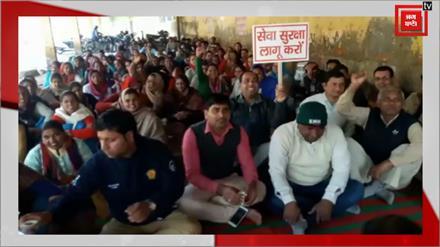 NHM कर्मचारियों का 15वें दिन भी धरना जारी, 10 कर्मचारी बैठे भूख हड़ताल पर