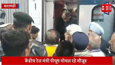 PM मोदी ने 'वंदे भारत एक्सप्रेस' को दिखाई हरी झंडी, केंद्रीय रेल मंत्री रहे मौजूद