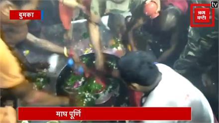 माघ पूर्णिमा पर भक्तों की दिखी श्रद्धा, बाबा बासुकीनाथ में लगा भक्तों का ताता