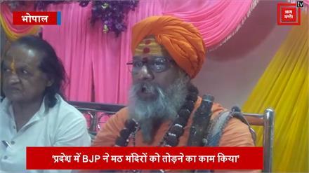 जूना अखाड़ा के महंत का बयान- 'हमें पूरा यकीन है, राम मंदिर कांग्रेस की ही बनवाएगी'