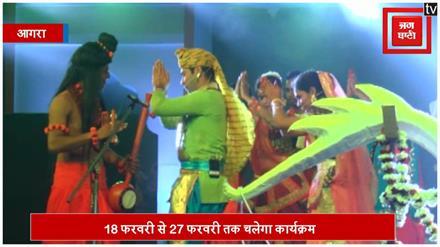 ताज महोत्सव कार्यक्रम का शानदार आगाज, राज्यपाल राम नाईक ने किया उद्घाटन