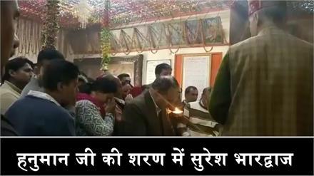 लोकसभा चुनावों के लेकर प्राचीन जाखू मंदिर पहुंचे सुरेश भारद्वाज, मांगी यह दुआ