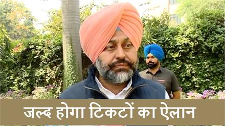 Congress की tickets पर Gurkirat singh kotali का बड़ा बयान