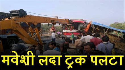 Supaul:बस ने ट्रक को मारी जोरदार टक्कर, दो मवेशियों की मौत, कई यात्री घायल
