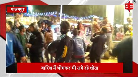 Palampur के Holi मेले में Satinder Sartaj का धमाल