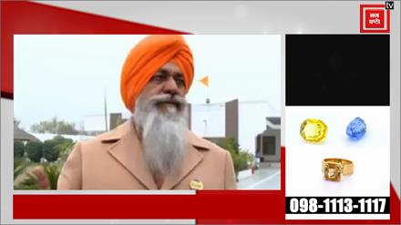 Dyal Singh Kolianwali के घर विजिलेंस Raid
