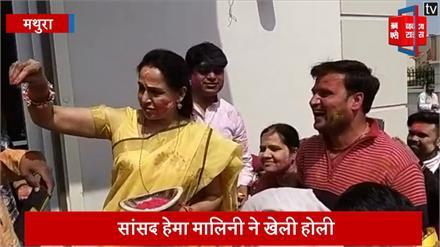 Hema Ne Kheli Holi Mathura  h RS