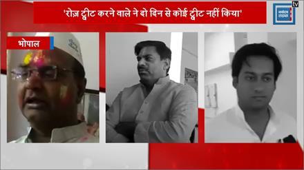भोपाल से टिकट मिलने पर BJP के निशाने पर दिग्गी, बचाव में उतरा बेटा