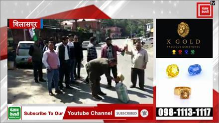 Congress में एंट्री से पहले ही शुरू हुआ विरोध, Suresh Chandel का पुतला फूंका