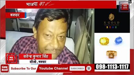 भाजपा कार्यकर्ताओं पर आचार संहिता उल्लंघन का मामला दर्ज