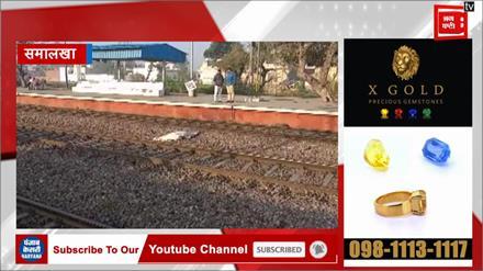 मोबाइल फोन के कारण युवक पर चढ़ गई हाई-स्पीड ट्रेन, हुई दर्दनाक मौत