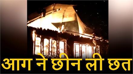 Sumbal में आगजनी की चपेट में आया House और cowshed, हादसे में एक घायल, बाल-बाल बचे बेजुबान