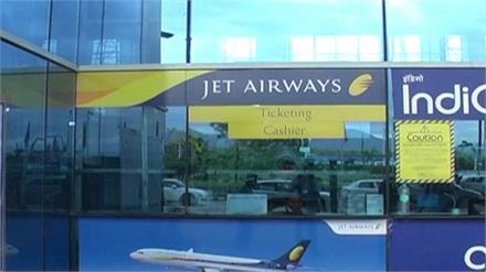 Jet Airways की उड़ान ठप होने से चारधाम यात्रा पर हो सकता है बड़ा असर, यात्री परेशान