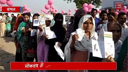 मैनपुरी: सुबह से ही वोट देने उमड़े मतदाता, दांव पर मुलायम की प्रतिष्ठा