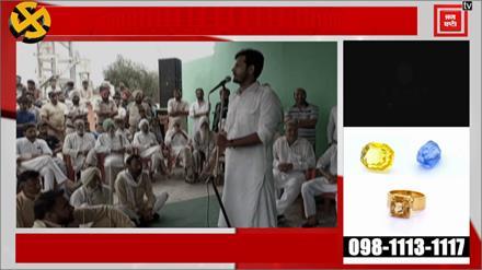 पुराने Congress Leaders को रास्ते से हटाने की तैयारी कर रहे Raja Warring: संदोआ
