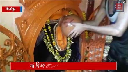 मां विंध्यवासिनी के महाघटा अभिषेक में उमड़ा भक्तों का सैलाब
